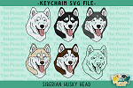 Siberian Husky Head SVG